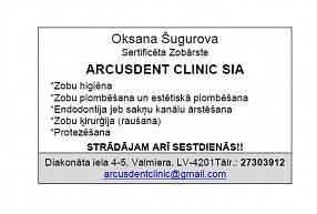 """Kvalitatīva zobārstniecība – SIA """"ARCUSDENT CLINIC"""""""