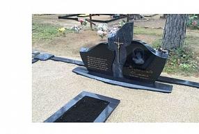 Kapu labiekārtošana Jēkabpilī tuvinieku piemiņai un pateicībai