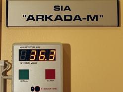 Arkada-M, SIA