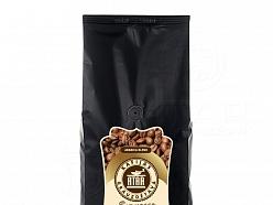 Atar espresso exclusive