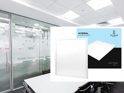 LED Panel Bousval 600x600 ElectroBase