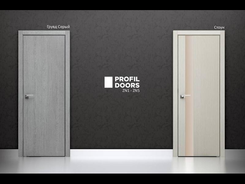 Profildoors zīmolu iekšdurvis