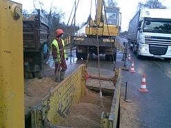Būves_ būvju vadība_Valmiera_Vidzeme