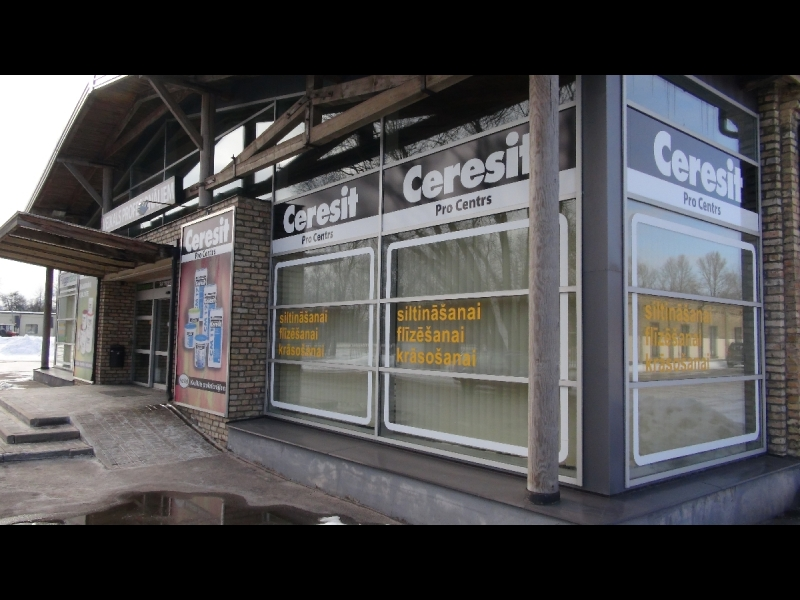Cerseit Pro Centrs