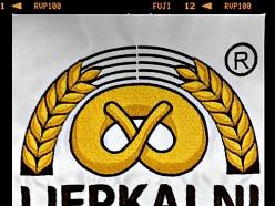 Logo uzšūšana Rīgā