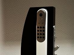 Drošas slēdzenes
