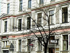 Zobārstniecības klīnika Rīgā, klusajā centrā