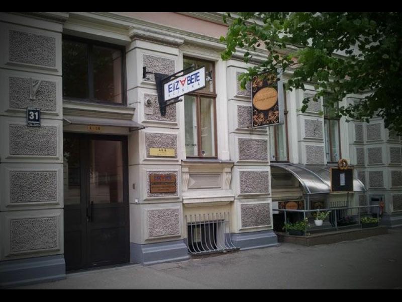 Zobārsts Rīgā, zobārsts centrā