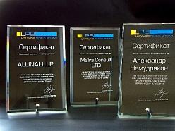 Stikla sertifikāti ar sietspiedes apdruku