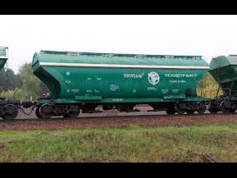 Dzelceļa vagoni graudu pārvadāsanai