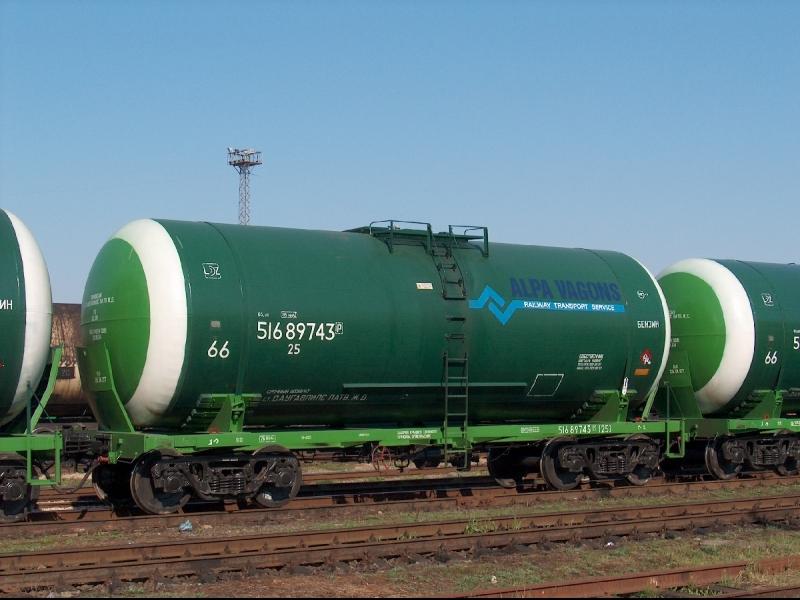 Dzelzceļa cisternas