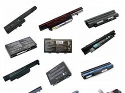 Portatīvo datoru baterijas