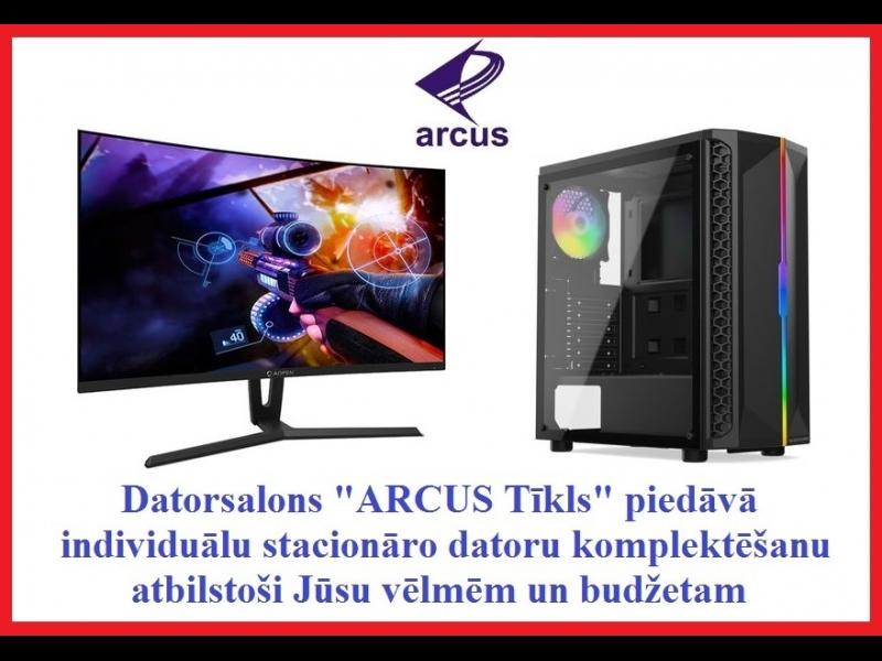 Arcus tīkls