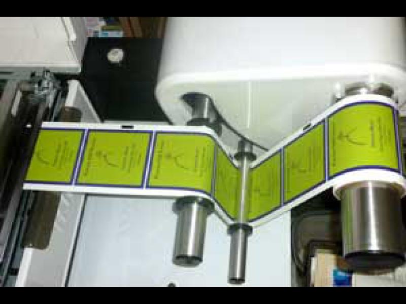 Krāsaina maztirāžas druka
