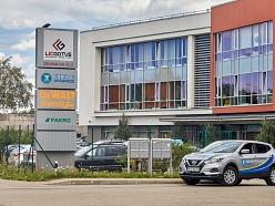 Apsardzes dienesta Grifs AG birojs, Rīgā Ulbrokas 426