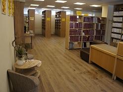 Latvijas Neredzīgo bibliotēka.