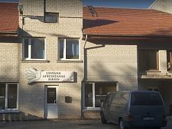 Apbedīšanas birojs