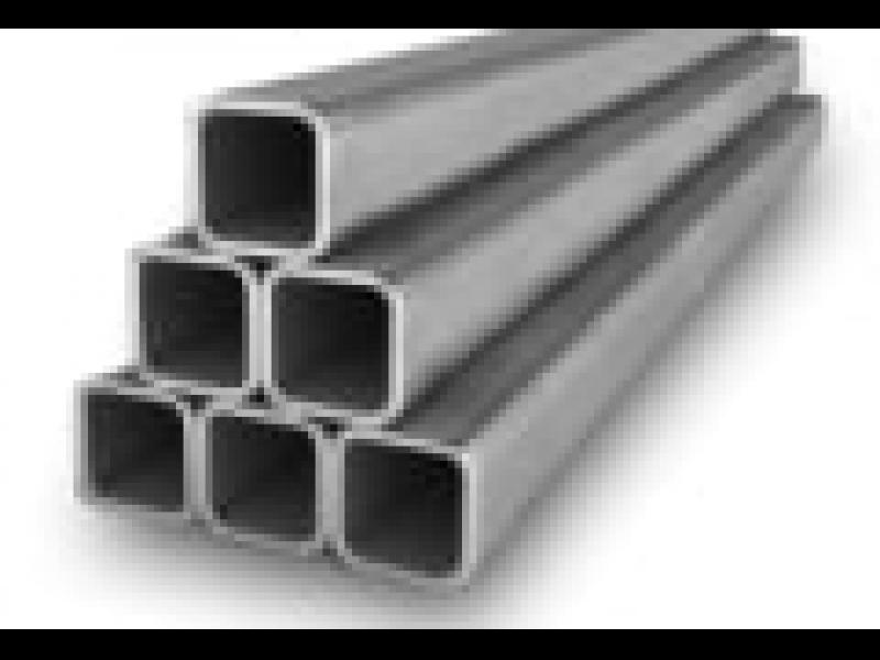 Kvadrātveida caurules