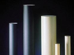 Plastmasas materiāli