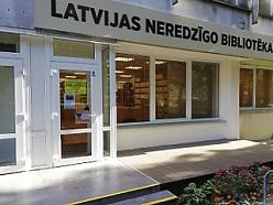 Bibliotēka, bibliotēkas, redzes invalīdu bibliotēka