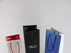 Dāvanu maisiņi ar druku