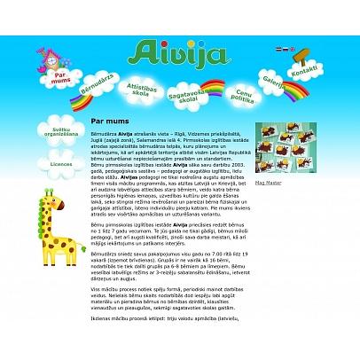 """""""Aivija"""", privātais bērnudārzs"""