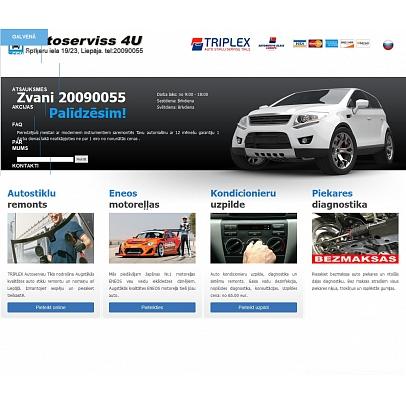 Autoserviss 4U, SIA Auto Pluss
