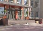 Ogres TV: Ogre: Turpinās labiekārtošana darbi Ogres 1.vidusskolā