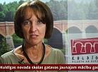 Skrundas TV: Kuldīgas novada vēstis