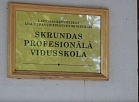 Skrundas TV: Likvidēta Skrundas Profesionālā vidusskola