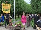 Vidusdaugavas TV: Jēkabpils 3.vidusskolā jauno mācību gadu uzsāk 577 skolēni