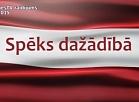"""Kurzemes TV: raidījums """"VeNKBA – 15. Spēks dažādībā."""""""
