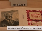 Latgales reģionālā TV: Jaunpils bibliotēka svin 125 gadu jubileju