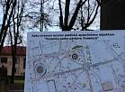 Valmieras pilsētas pašvaldība neizsniegs atļauju koku ciršanai Vecpuišu parkā