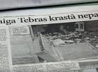 Aizputes TV: Atjaunots avotiņš Tebras lejā Aizputē