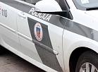 Daugavpils novadā policija izņem 800 tūkstošus nelegālo cigarešu