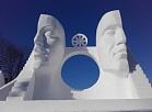 Latvijas komanda uzvar Starptautiskajā Sapporo sniega skulptūru festivālā Japānā