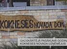 Latgales reģionālā TV: Gadskārtējā pasākumā godina Kokneses novada uzņēmējus