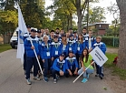 Publicitātes foto/ Foto: Carnikava.lv