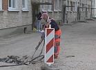 Latgales reģionālā TV: Rēzeknē notiek daudzdzīvokļu namu pagalmu labiekārtošanas darbi