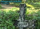 Vidzemes TV: Priekuļu novadā veikta kapsētu digitalizācija
