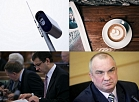 Latvijas notikumi fotogrāfijās (22.-28.augusts)