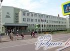 Foto: jelgava.lv
