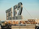 """""""Tele2"""" jauna koncepta centrā Saldū iegulda 38 000 eiro"""