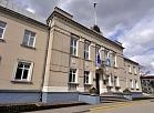 Rēzeknes pilsētas dome.