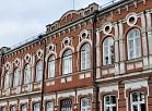 Daugavpils pilsētas domes ēka.