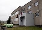 Jelgavas bērnu sociālās aprūpes centrs.