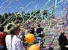 Daugavpils Pilsētas svētku pasākums Vienības laukumā.