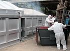 Daugavpils novada Lauceses pagastā iedarbināta Lielbritānijā ražota dzīvnieku izcelsmes blakusproduktu sadedzināšanas iekārta, kurā tiek dedzinātas Āfrikas cūku mēra (ĀCM) dēļ likvidētās mājas cūkas un mežacūkas.