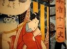 """Izstāde """"Vēju ceļi kalnos"""" - Japānas mākslas kolekcijas darbi no Latvijas Nacionālā mākslas muzeja krājuma Mākslas muzejā """"Rīgas Birža""""."""